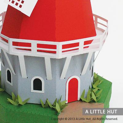 Dutch windmill gift box